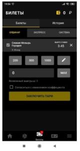 Как делать ставки в приложении Bingo Boom для Android?