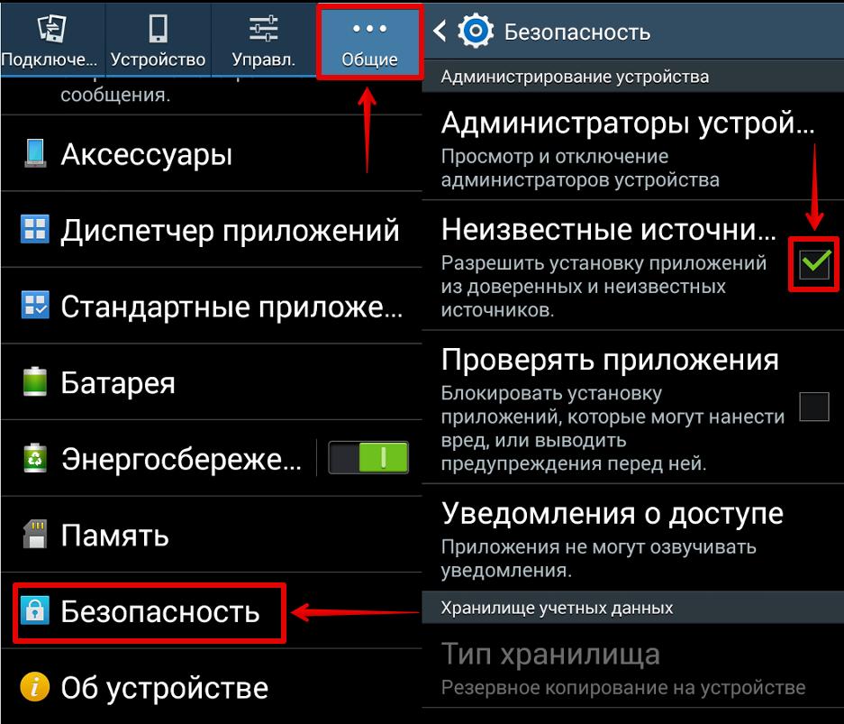 Мобильное приложение Бетсити на Андроид скачать бесплатно с официального сайта букмекерской конторы